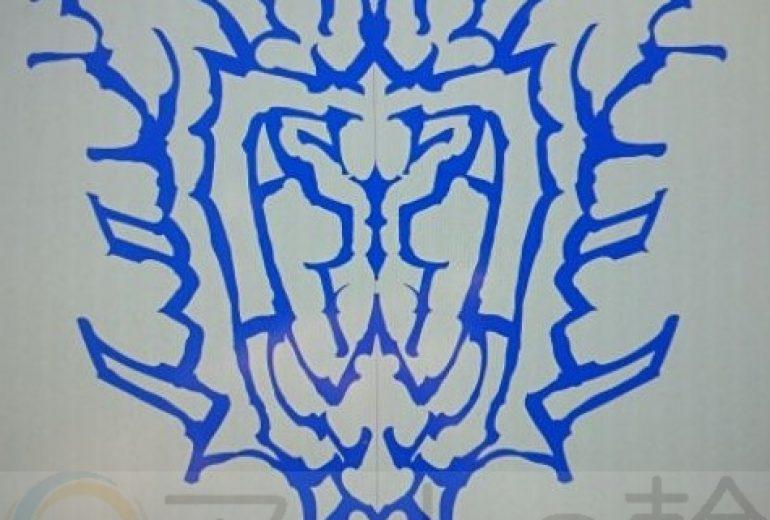 青き光紋章