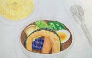 スープカレー - やまなこのみ