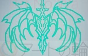 薄緑み紋章 - 池田 旬
