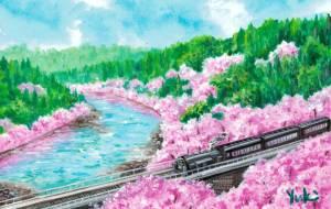 旅路の桜 - Yuki