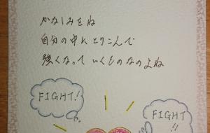 かなしみ - MAKIPOET
