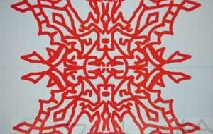 赤き光輝紋章 - 池田 旬