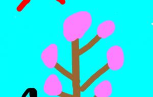 立春 - 笹谷正博