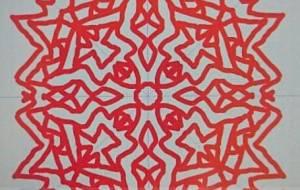 赤矩形マーク - 池田 旬
