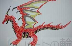 赤ハートドラゴン - 池田 旬