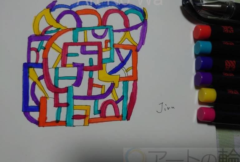 Colorful遊具。
