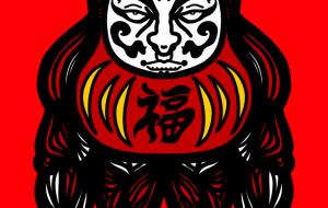 福神魔王長 だるま評論 火炎車 筋繊維限界値突破形態 - 神徳竜輝