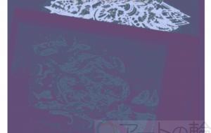 魚がいるよ - 【イベント】ザ・ルイガンズ.スパ & リゾート 2021年コンペティション応募作品