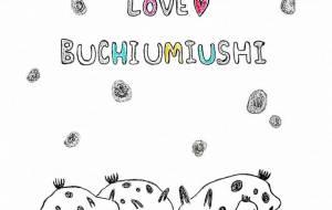 BUCHIUMIUSHI - 【イベント】ザ・ルイガンズ.スパ & リゾート 2021年コンペティション応募作品