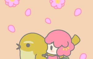 桃とうぐいす笛 - 甘蜜アヤカ