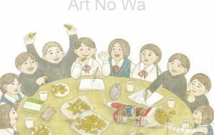 放課後 - 伊藤恵美里