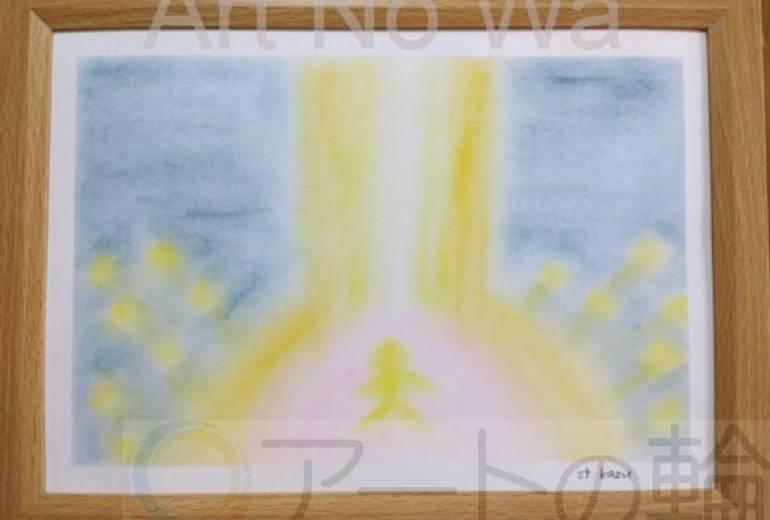 自ら光の灯台となりて、周りを照らす