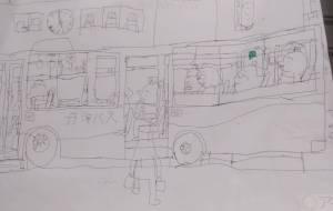 バス - 瀨山 浩野