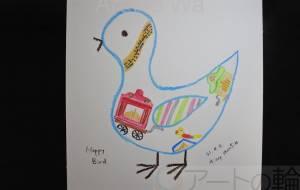 Happy Bird - tiny auntie