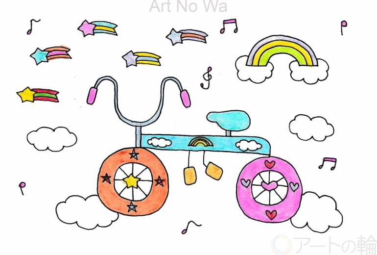 ハッピー自転車