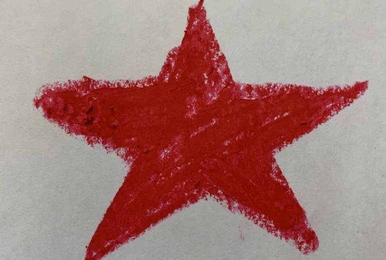 幻覚の赤い星