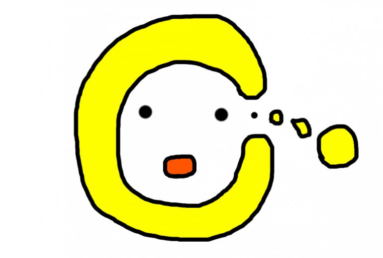 OからCへ