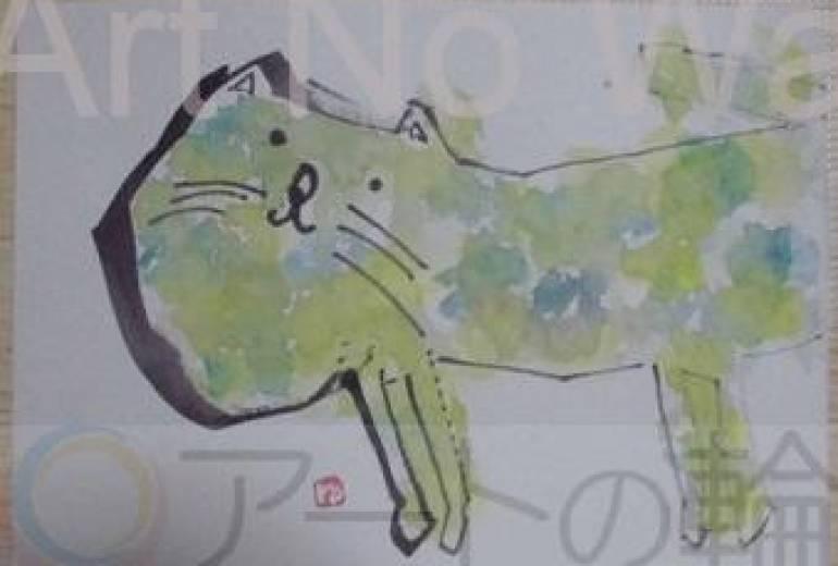猫 グリーン