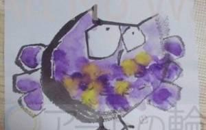 みみずく 紫 - 木村遊夢