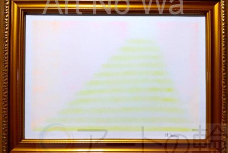 光の階段 - スターシード和