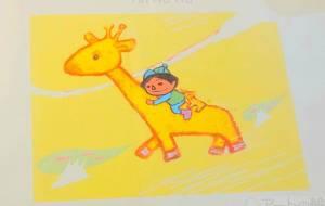 キリンと少年 - 山本万穂