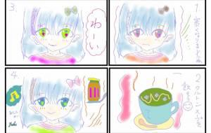 no title4 - ユキ47アスタ