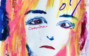 carmine(neutral 07) - 愛徳