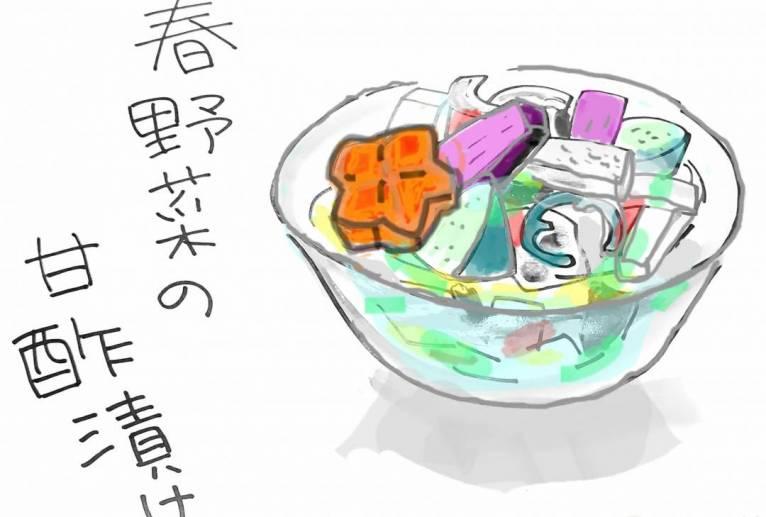 春野菜の甘酢漬けレシピ - 山本万穂