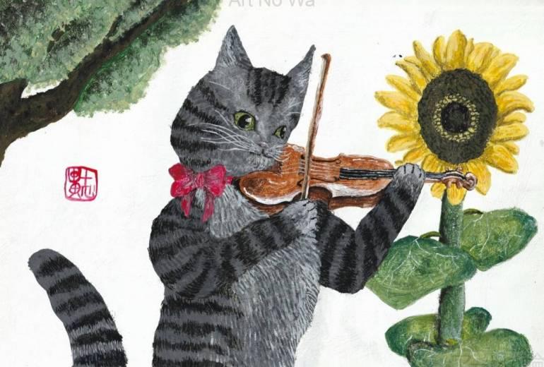 ヴァイオリンを弾く猫と向日葵